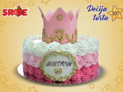 decija-torta-107