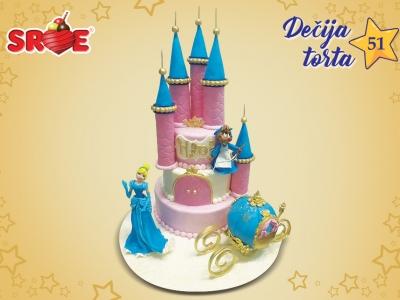 decija-torta-51