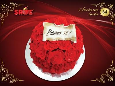 svecana-torta-64